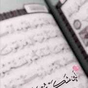 Hala9119's Profile Photo