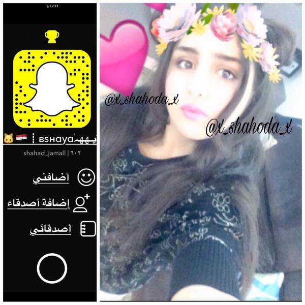 SHAHAD_JAMAl124's Profile Photo