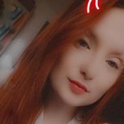 nati003's Profile Photo