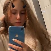 uglly_girl's Profile Photo