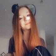 asiabatta's Profile Photo