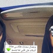 La6oofa_alsundi's Profile Photo