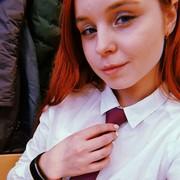 Da_ri_na_'s Profile Photo