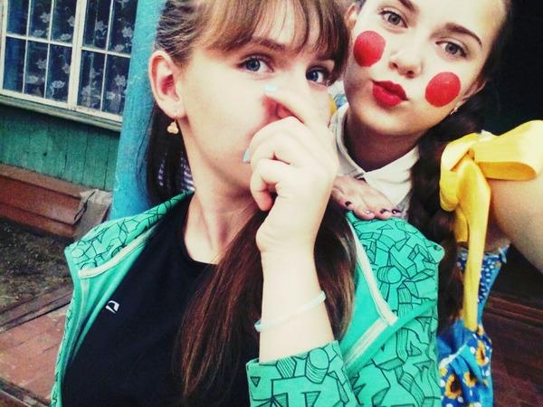 Belinenova's Profile Photo