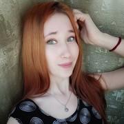 evgeniyasoustina's Profile Photo
