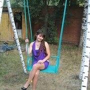 Rose413248959's Profile Photo