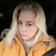 KrisstinaSCH's Profile Photo