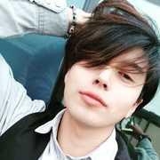 JavierGuitarRock's Profile Photo