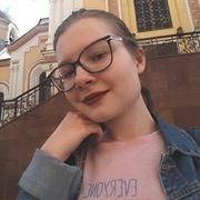 juliahuliaaaa's Profile Photo