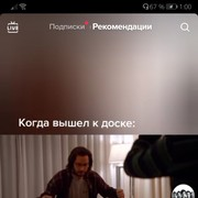 KirillMikhailov99's Profile Photo