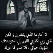 mohaamyahae's Profile Photo