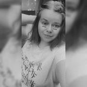 NataHaller's Profile Photo