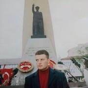 ebubekirgencoglu's Profile Photo