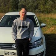 andreialekseev's Profile Photo
