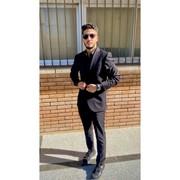 IbrahimHassan979's Profile Photo