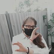 kseniyaLic's Profile Photo