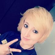 AndroidGirl15's Profile Photo