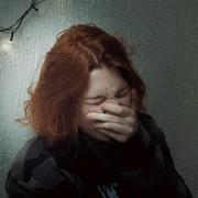 RainbowAliona's Profile Photo