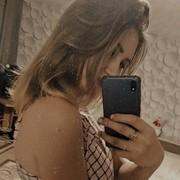 Yulia86524433765's Profile Photo