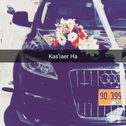 kasiaer85's Profile Photo