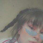 polinapolutaglova315's Profile Photo