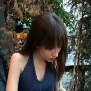 radomissia's Profile Photo