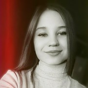 Alina1231231237109's Profile Photo