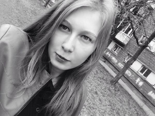 lerakara975's Profile Photo