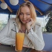 Amerekoska's Profile Photo