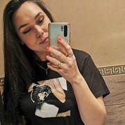 neyasnaya94's Profile Photo