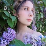 Raspberylfairy's Profile Photo