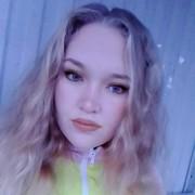 asyagrishanova's Profile Photo