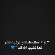 halaahmad49's Profile Photo