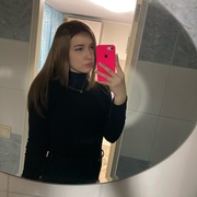 id258238928's Profile Photo