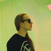 guitarmihalich's Profile Photo