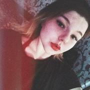 DianaDistanova's Profile Photo