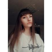 leerraa710's Profile Photo