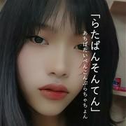 BKPxn's Profile Photo