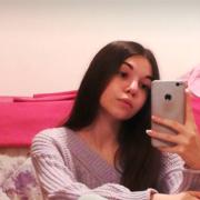 alissiaaa4's Profile Photo