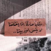 renadabdallah899's Profile Photo