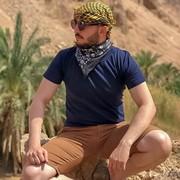 Momen380's Profile Photo