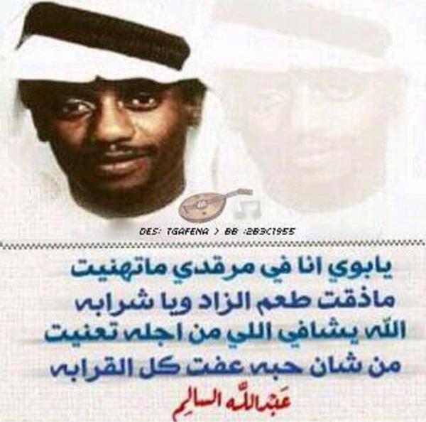 salem597's Profile Photo