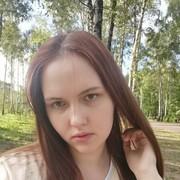 stasya_sunflower's Profile Photo