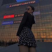 Viktoriya_2002_'s Profile Photo