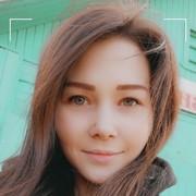 id212210927's Profile Photo