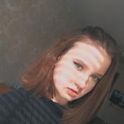 alinapirogova6's Profile Photo