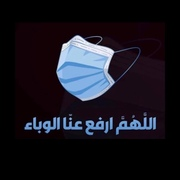 abwahmdalbdyry's Profile Photo