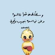 FatimaDawood922's Profile Photo