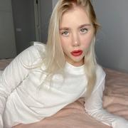 Ulyanka056's Profile Photo