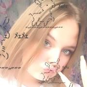 rinakurbatova's Profile Photo